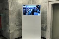 Totem multimedialny 42 cale dla WFDiF