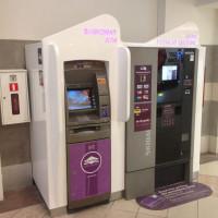 Zabudowa Bankomatu i Parkometru w Centrum Handlowym Mokotów W Warszawie